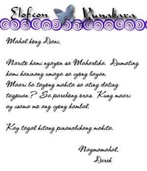 Sample Tagalog Resignation Letter For Barangay Health